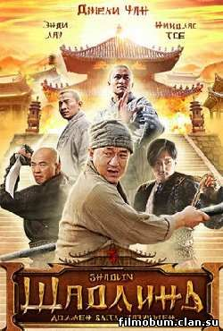 Джет Ли все фильмы смотреть онлайн фильмография