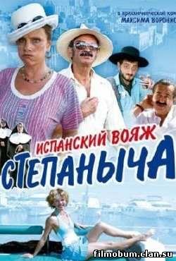 Вторжение русский фильм смотреть онлайн