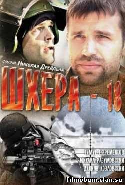 Русские фильмы - Смотреть HD фильмы онлайн, лучшие