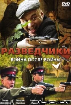 Несколько советских солдат