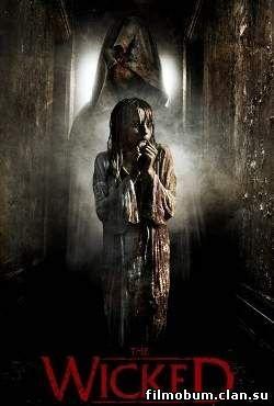 Злой / Ведьма (2013) + смотреть фильм онлайн - Ужасы ... Кэйтлин Кармайкл