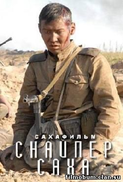 Забытый чёрный снайпер Чеченской войны